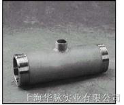 W係列-W係列衛生型渦輪流量計
