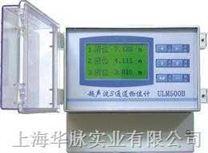 壁挂式分体液位计ULM500B