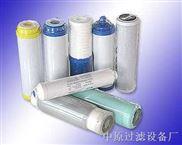 活性碳滤芯滤筒