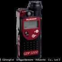 EX2000C 便携式气体检测仪