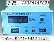 氮气分析仪KY-2N测氮仪,氮分析仪