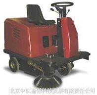 IPCRCM-125意大利奥华驾驶式扫地机