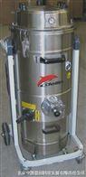 ITM352 DS AIR EX TUV 意大利奥华防爆工业吸尘器