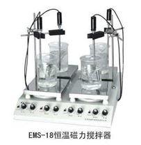 四頭加熱控溫磁力攪拌器 磁力攪拌器報價