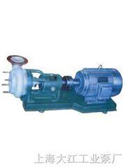 FSBL氟塑料增强合金离心泵