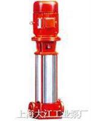 XBDI型立式消防泵