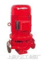 XBD6.0/15G-L單級消防泵