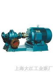 S,SH型单级双吸离心泵