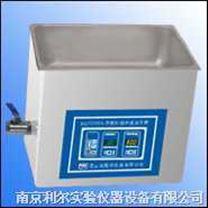 係列台式數控超聲波清洗器