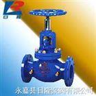 KPF-16型平衡阀