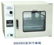 台式幹燥箱|恒溫鼓風幹燥箱