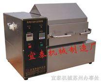 蒸汽老化試驗機|老化試驗機|老化試驗箱