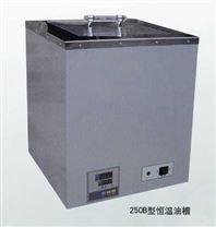 超級恒溫油浴溫度計對點專用  恒溫油浴價格