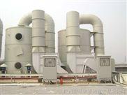 玻璃钢酸雾净化塔|广东酸雾净化塔|广东玻璃钢酸雾净化塔|酸雾净化器|废气处理吸收塔|酸气洗涤塔