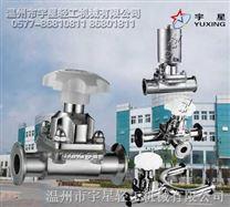 不鏽鋼衛生級隔膜閥,手動隔膜閥,氣動隔膜閥,隔膜閥