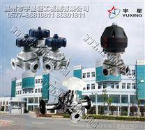 不鏽鋼三通隔膜閥,T型隔膜閥,衛生隔膜閥,手動隔膜閥