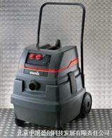 ISARD-1250德国STARMIX工业吸尘器