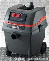 ISARD-1225德国STARMIX工业吸尘器