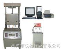 导热系数测试仪-湘潭湘科仪器(护热平板法)