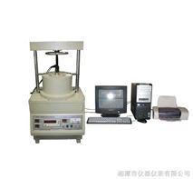 導熱係數測試儀-湘潭湘科儀器(平板熱流計法)