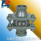 ZGB型丝口阻火器