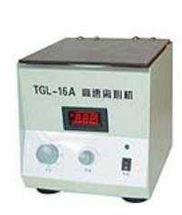 YXJ-2A、TGL-16A数显测速高速离心机YXJ-2A、TGL-16A