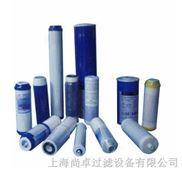 颗粒活性碳滤芯、压缩活性碳滤芯