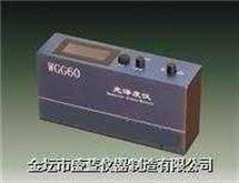 光泽度计WGG60(A、C、D)