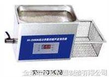 台式高功率数控超声波清洗器