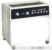 單槽式超聲波清洗器
