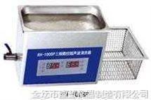 台式双频数控超声波清洗器