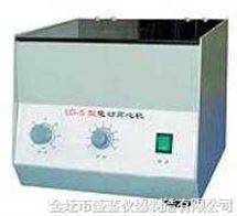 台式电动离心机LD-3、5