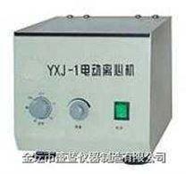 台式电动离心机YXJ-1