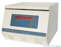 台式低速离心机TD5A-WS