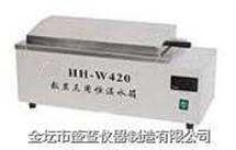 HH-W420数显三用恒温水箱HH-W420