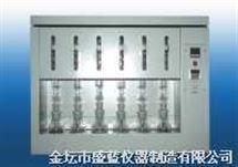 ZF—06A脂肪测定仪ZF—06A