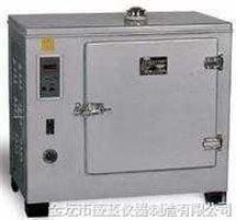 101A-1,2,3,4數顯電熱恒溫鼓風干燥箱101A-1,2,3,4