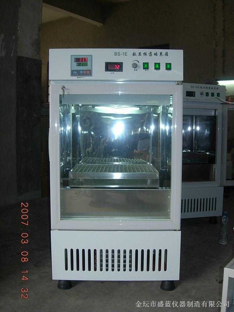 数显恒温振荡培养箱BS-1E