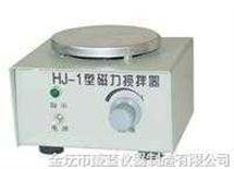 HJ-1磁力搅拌器HJ-1
