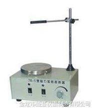 78-1磁力加热搅拌器78-1