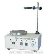 双向磁力加热搅拌器78-2
