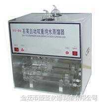 石英亚沸高纯水蒸馏器1810-B