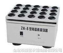 青霉素振荡器ZW-B型