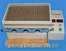 多功能调速振荡器HY-3