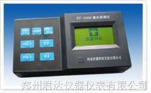漏水探測儀 ST-2000