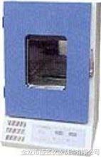 冷冻震荡培养箱HZ-9610K