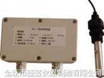 电导发送器HD-2型