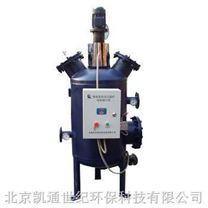 多相全程水处理器DN150