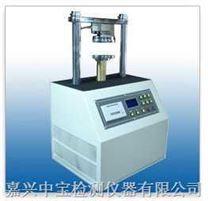 環壓強度試驗機/邊壓強度試驗機/粘合強度試驗機