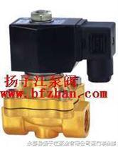 电磁阀:SLP铜系列<常闭型>二位二通先导式电磁阀